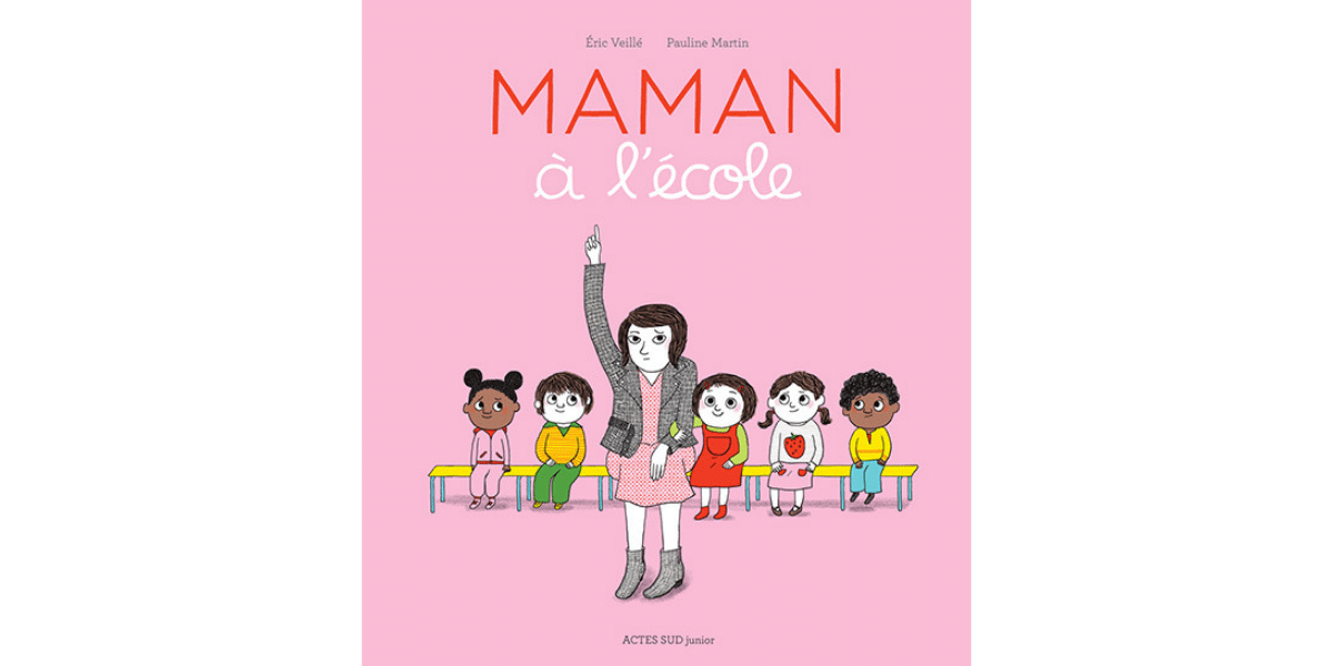 rentree-scolaire-maman-lecole